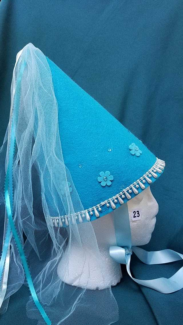 Princess Hat - Turquoise Felt -  Veil & Ribbons - Fairy - Costume - Child or Small Adult - One Size - Hand Made